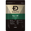 Scalp D supplement 1