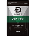 Scalp D supplement 3